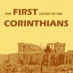 1corinth
